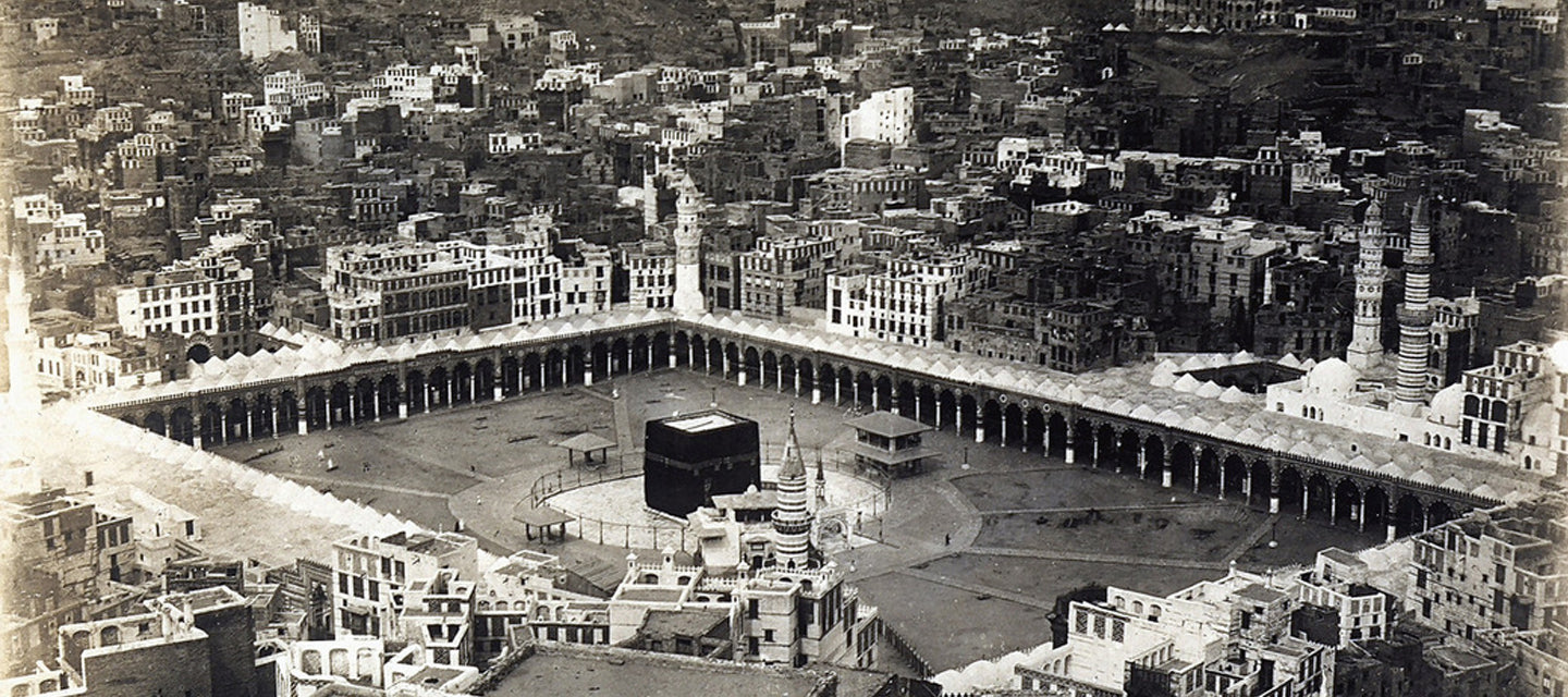 Aerial view of the Mecca with the porticoes which surround the Ka'bah; 1935.