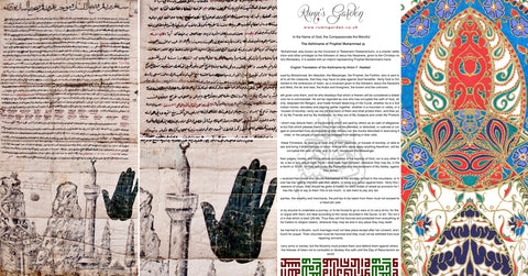 Available at Rumi's Garden: The Ashtiname of Prophet Muhammad ﷺ Containing His Blessed Handprint