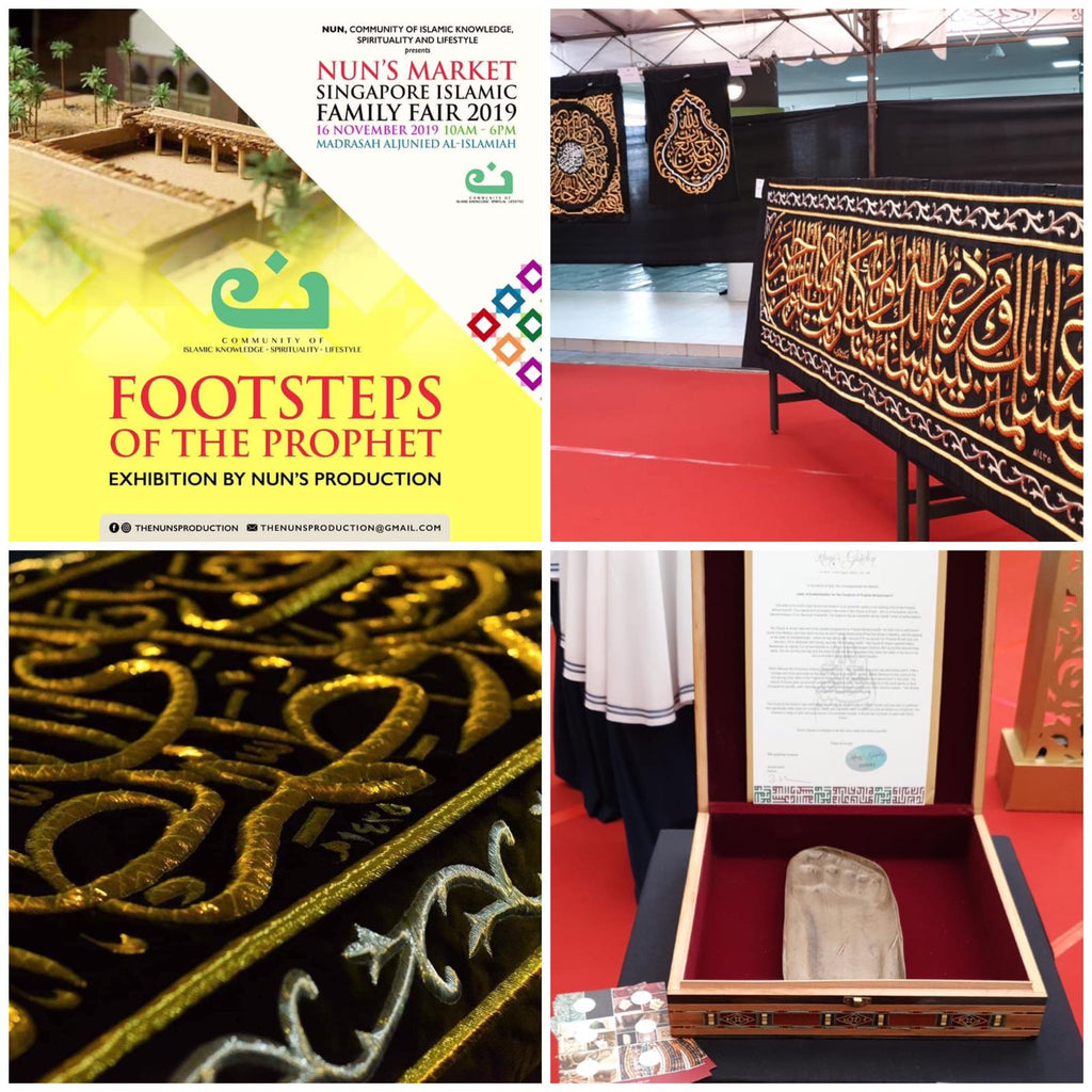 Your Gifts to Islamic Exhibitions Around the World