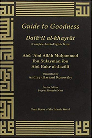 'Guide to Goodness' ('Dalail al-Khayrat')  By Imam Rosowsky (Author)