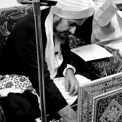Habib Umar receives a Blessed Footprint Replica of Prophet Muhammad. The Replica is sold at www.RumisGarden.co.uk