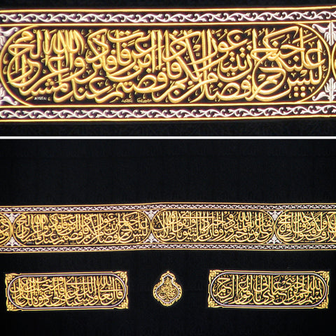 Holy Kaaba belt sold at Rumi's Garden, an online Islamic store