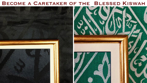 Purchase a Blessed Kiswah (Ghilaf Shareef) From Rumi's Garden, an online Islamic store