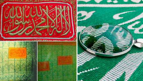 Shahada belt from the Blessed Chamber of Prophet Muhammad and Kiswah pendant sold at Rumi's Garden