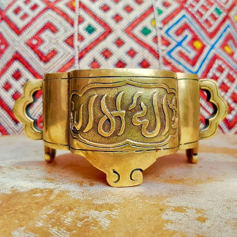 Shahada incense burner sold at www.RumisGarden.co.uk