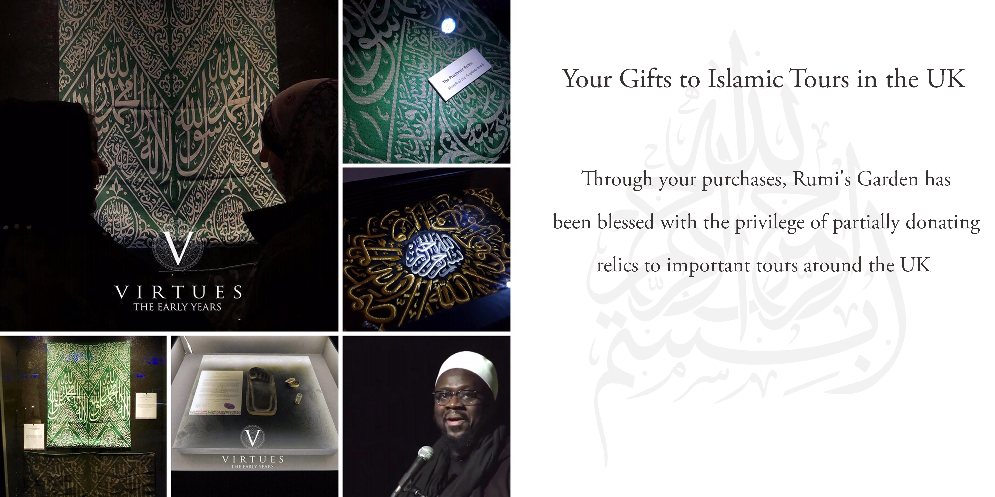 Your Gifts to Islamic Tours in the UK