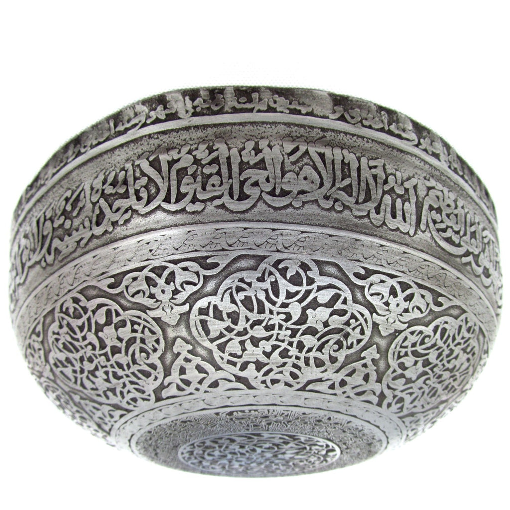 Honoured Bowl Replica of Prophet Muhammad ﷺ