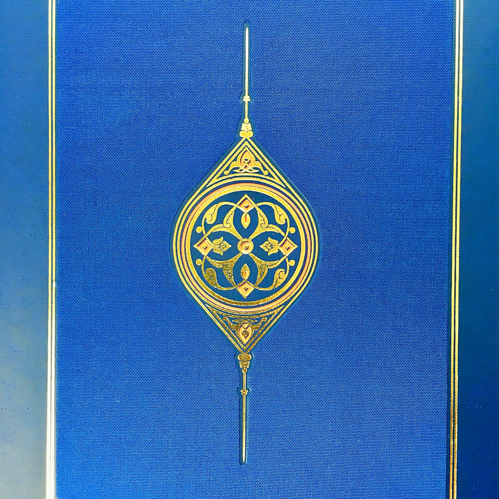 Kitaab Al-Daawaat sold at www.RumisGarden.co.uk