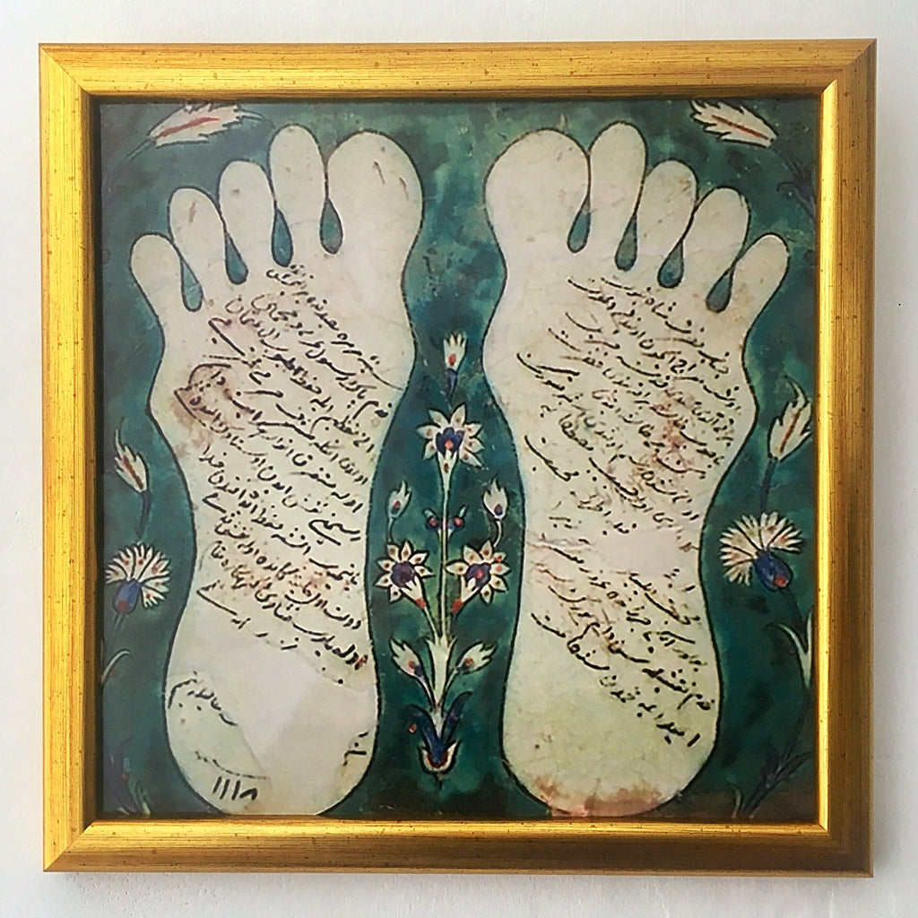 Tile with Blessed Footprint of Prophet Muhammad