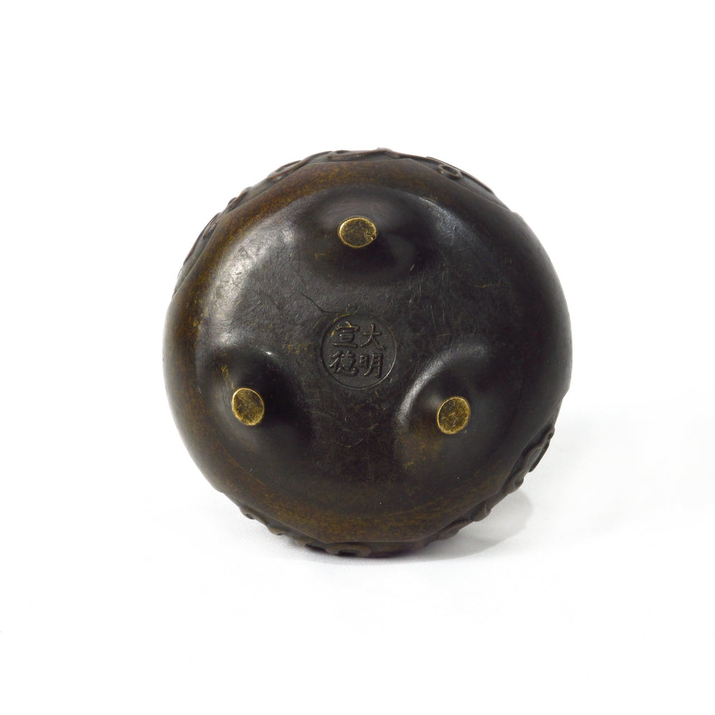 Small incense burner from China with shahada inscription
