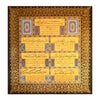 Limited Edition Islamic Lithograph: Ahadith on Knowledge by Ferhat Kurlu