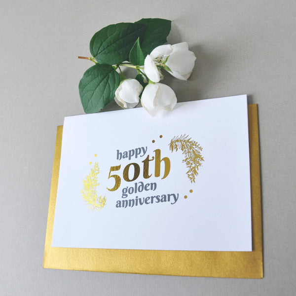 Gold 50th anniversary greeting card