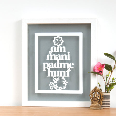 Om Mani Padme Hum Buddhist Prayer Gift - Ant Design Gifts