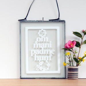 Framed Gift with Yoga Mantra - Ant Design Gifts