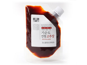 Gochujang white background 4x3