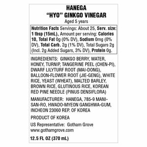 Hanega Ginkgo 'Hyo' Vinegar Nutrition Facts