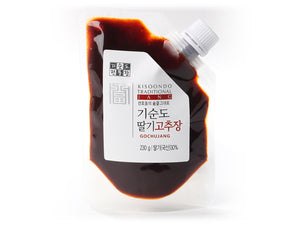 Strawberry Gochujang white background 4x3