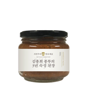 Doenjang Fermented Soybean Paste white background