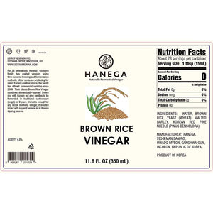 Hanega Brown Rice Vinegar (Aged 3 Years) - Gotham Grove