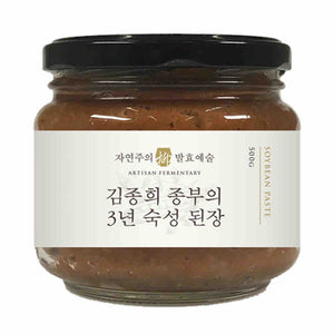 doenjang fermented soybean paste white background 1x1