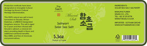 The Salt Saltwort Salt - Gotham Grove
