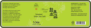 The Salt Seaweed Salt - Gotham Grove