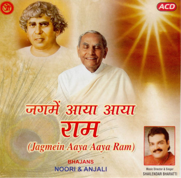 Audio-CD / Hindi / Bhajans / Jag Mein Aya Aya Ram