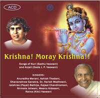 Audio-CD / Hindi / Bhajans / Krishna! Moray Krishna!!