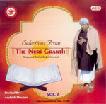 Audio-CD / Sindhi / Bhajans / Selections From The Nuri Granth (Vol.2)