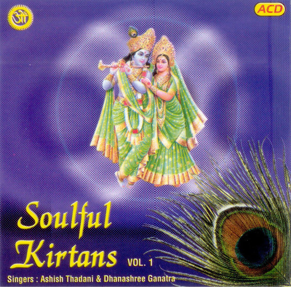 Audio-CD / Hindi / Bhajans / Soulful Kirtans (Vol.1)