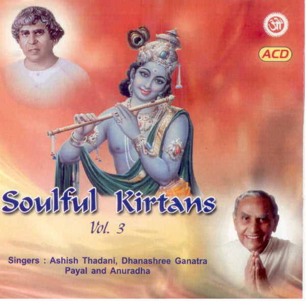 Audio-CD / Hindi / Bhajans / Soulful Kirtans (Vol. 3)