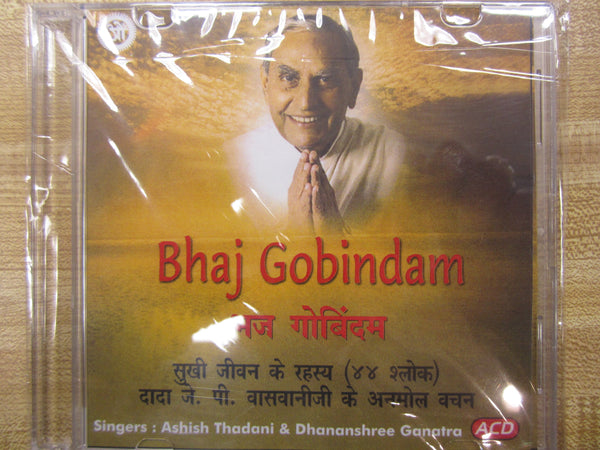 Audio-CD / Hindi / Bhajans / Bhaj Gobindam