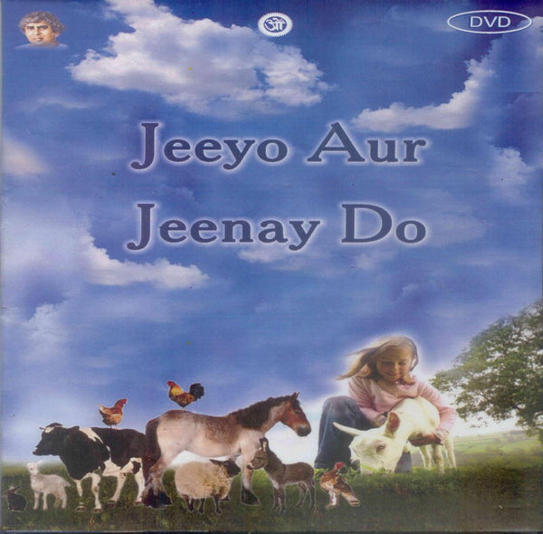 DVD / Hindi / Short Film / Jeeyo Aur Jeenay Do