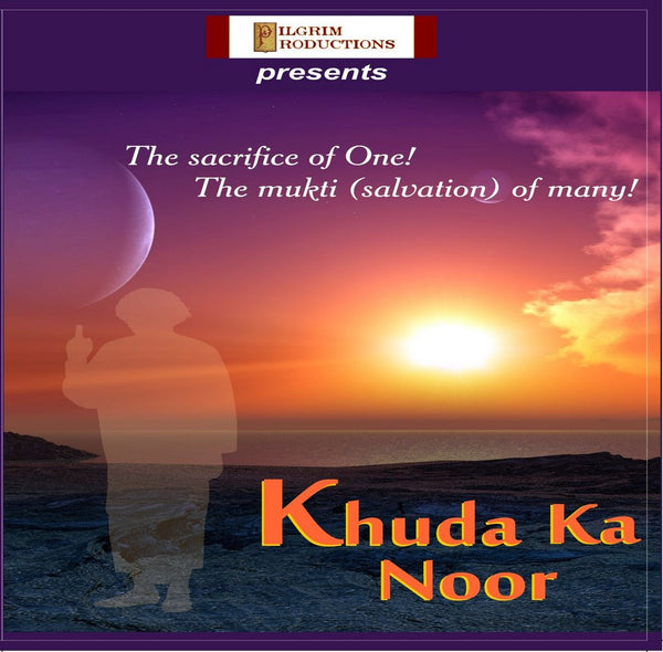 DVD / Hindi / Lectures / Khuda Ka Noor