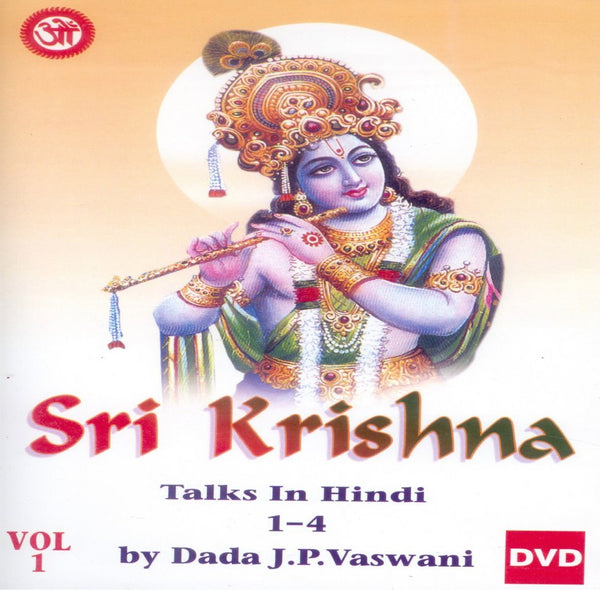 DVD / Hindi / Lectures / Sri Krishna (Vol. 1 - 6)