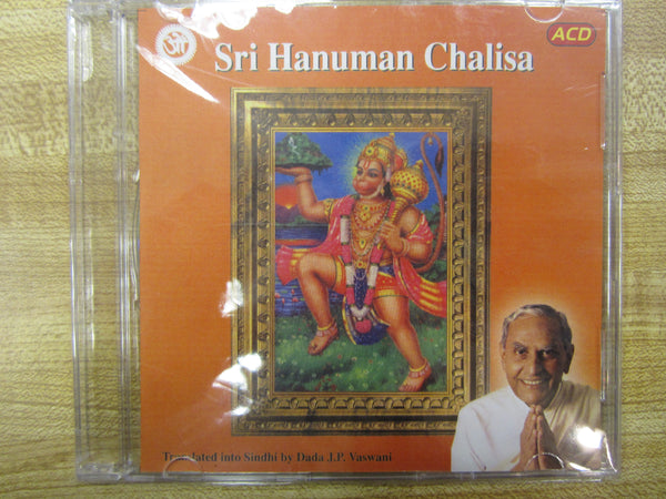 Audio-CD / Sindhi / Bhajans / Sri Hanuman Chalisa