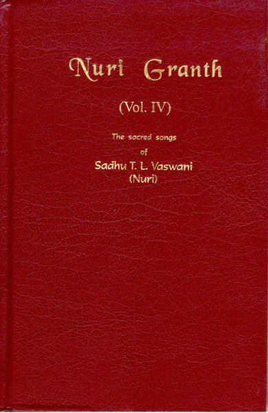 Nuri Granth (Vol. 4) English