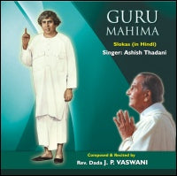 Audio-CD / Hindi / Bhajans / Guru Mahima