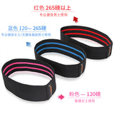 Hip-lifting Fitness Resistance band