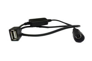 #41020 - MotionHeat USB Adapter