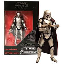 BS3.75 Captain Phasma