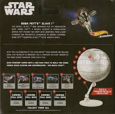 HW Build A Death Star