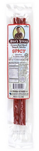 Nick's Sticks Grass-Fed Spicy Beef Snack Sticks (48g)
