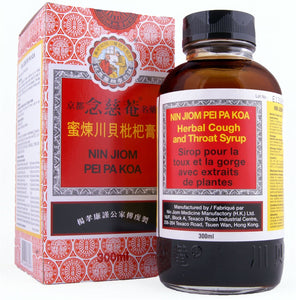 Nin Jiom Pei Pa Koa Herbal Cough & Throat Syrup (300ml)