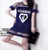 BigBang Members Girl Summer Gauze Dress