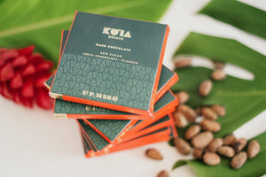 Inside Golf: Maui Offers Up A Sweet New Reason To Visit The Island-Maui Kuʻia Estate Chocolate