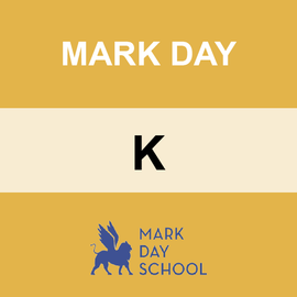 MARK DAY | KINDERGARTEN <br/> WEDNESDAYS | TRADITIONAL <br/> PIZZA FROM STEFANO'S PIZZERIA