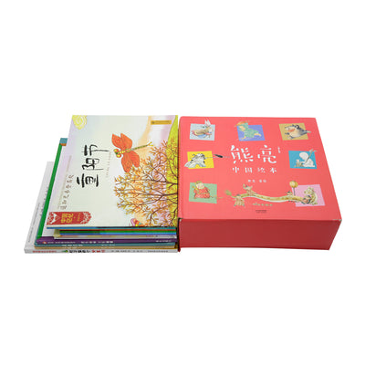 Book Set (Autumn)