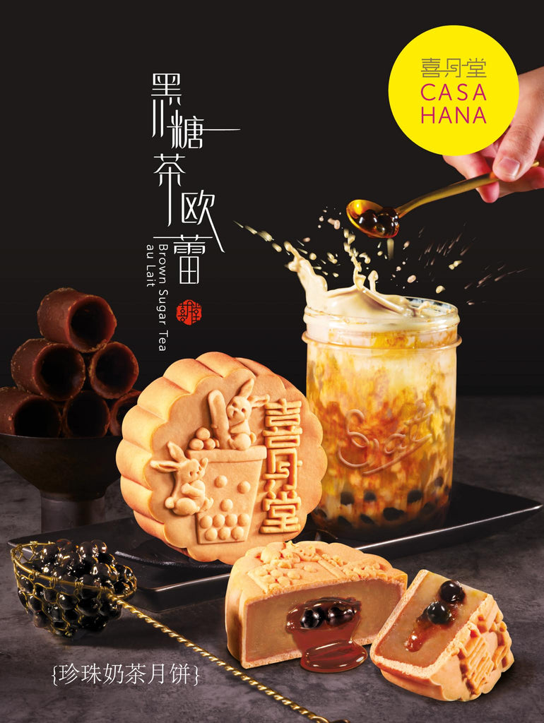 Boba milk tea mooncake