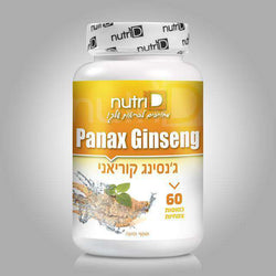 Nutri d - Panax Ginseng - 60 herbal capsules -  Stimulates the immune system Improves memory and cognitive activity